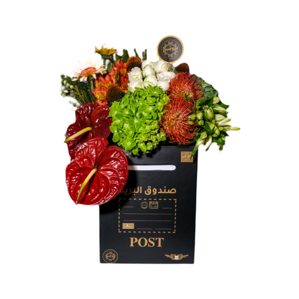 Signature Post Box - Special Flowers
