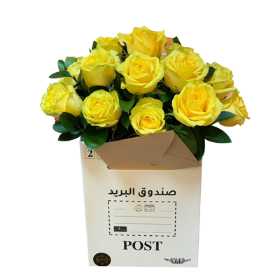 Black Signature Post Box With Yellow Roses